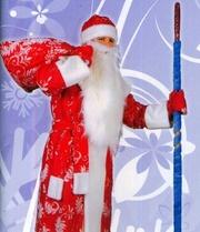 Костюм Деда Мороза.Пошив под заказ.